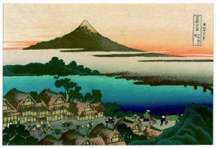 36_views_of_mount_fuji_hokusai_fine_vintage_postcard-rd711be5bda794b32a37db60572514c79_vgbaq_8byvr_512